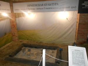 Музей погребальной культуры в Томской писанице.