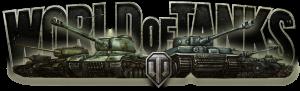 танки на PS 4