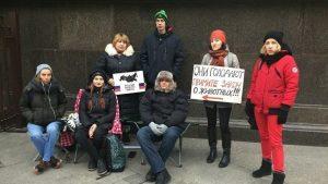 Голодовка зоозащитников у стен Госдумы