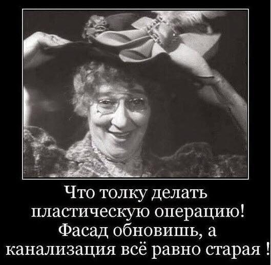 Раина Фагневская - цитаты и афоризмы